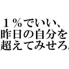短い 日本語 格言