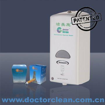 Patent Liquid Soap Dispenser Pump For Hospital Auto Hand Sanitizer