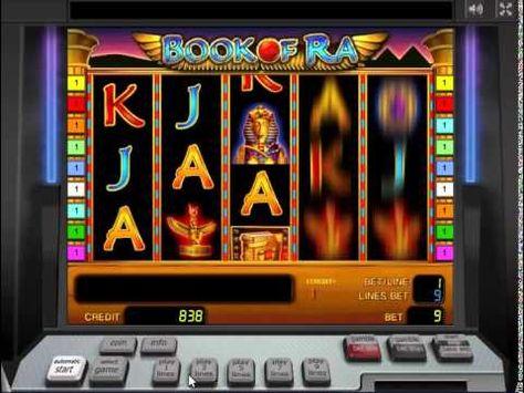 Новости про игровые автоматы игровые автоматы купить цены
