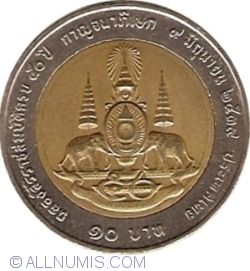 10 Baht 1996 Be 2539 ๒๕๓๙ 50th Anniversary Reign Of King