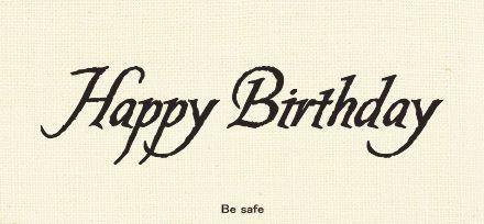Happy Birthdayの文字に合う イイ感じな手書き欧文フォント Happy Birthday Project バースデーカード 手書き 誕生日 文字 誕生日 カード デザイン