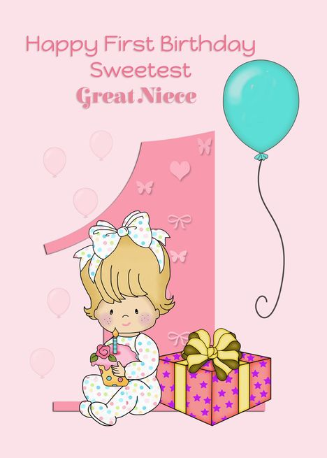 First Birthday For Sweetest Great Niece Number 1 Balloon Yellow Card Ad Affil Happy Birthday Wishes Cards Happy First Birthday Happy 1st Birthday Wishes
