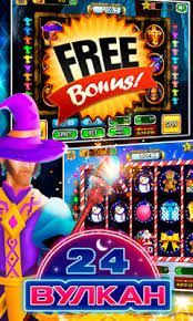 Официальный сайт казино вулкан игровые автоматы на рубли онлайн чат рулетка япония