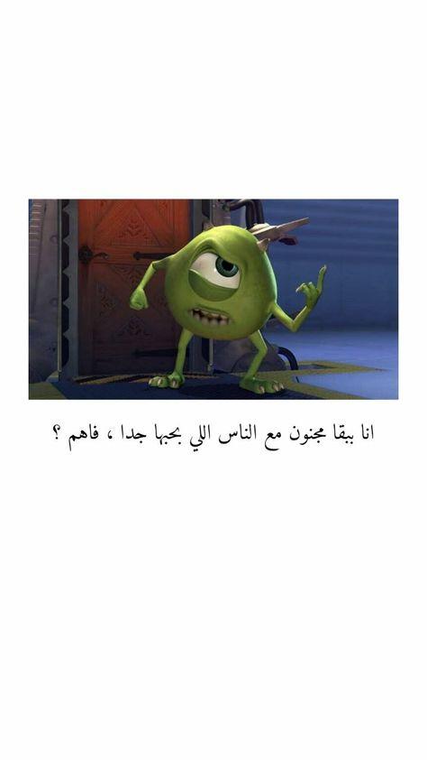 Pin By Ounes Faiza Hamassat Faiza On إ ق ــ ــت ــبـ ـآاســ ــآات ــ Family Guy Character Fictional Characters