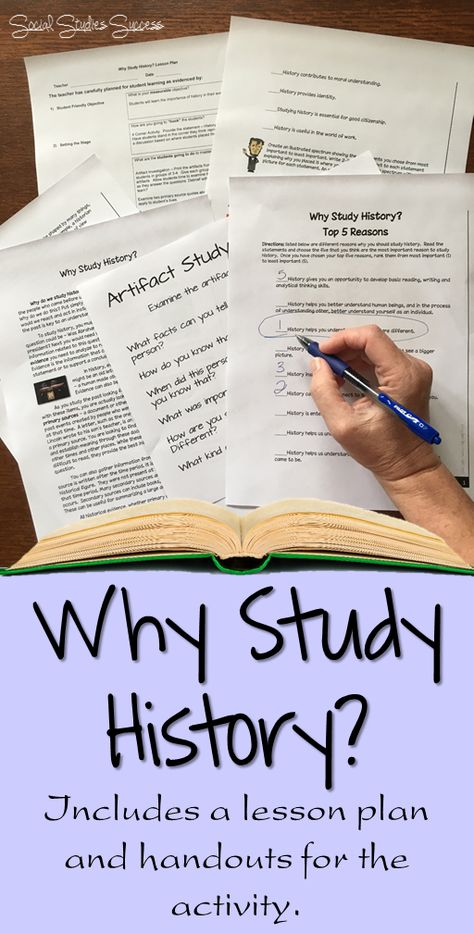 the primary reason for studying history What is the primary reason to study the byzantine empire background essay questions: 1) who was constantine he was the young emperor 2) what two decisions did constantine make that changed european history first, he gave christianity legal standing within the empire second, in 330 ce, he moved the imperial capital from rome to byzantium 3) for how many years was constantinople the.
