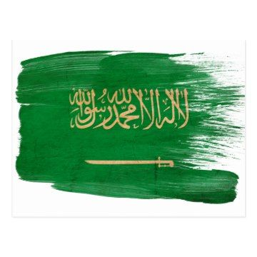 Saudi Arabia Flag Postcards Zazzle Com In 2020 Saudi Arabia Flag Saudi Flag National Day Saudi