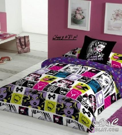 مفارش سرير شبابية روعة صور مفارش سرير مميزة للبنات Single Bedding Sets Bed Bedding Sets