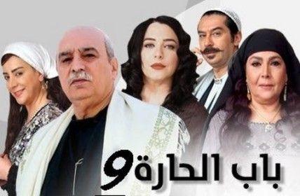 مسلسل باب الحارة 9 الحلقة 30 و الأخيرة Bab Al Hara Ramadan Adel