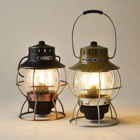 Rechargeable Railroad Lantern on Food52
