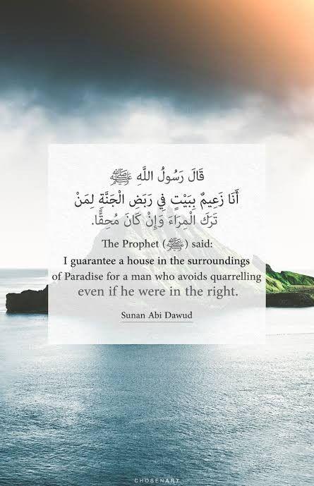 Pin On الإسلام Islamic