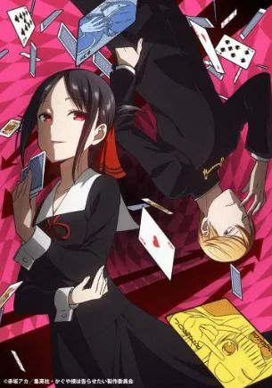 50 Best Romance Comedy Anime 2020 That You Should Definitely Watch