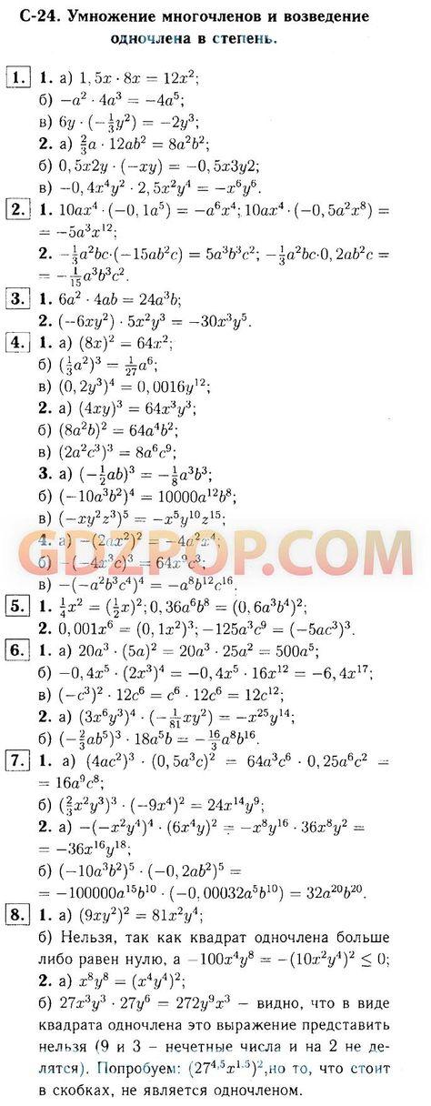 Гдз по математике 4 класс моро 1 часть скачать бесплатно через депозит