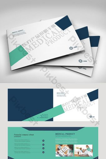 Simple Business Medical Product Instruction Manual Design