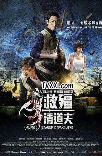 Vampire Cleanup Department TVXXi Film Horror Misteri China Hongkong