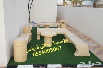 جماليات حدائق كراسي صبات قواعد حواجز خرسانيه Outdoor Decor Outdoor Furniture Sets Outdoor Furniture
