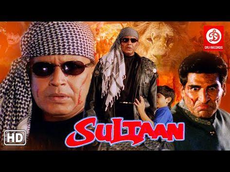 Sultaan Action Movie | सुल्तान मूवी {HD} Mithun Chakraborty Action Movies | Bollywood Action Movies