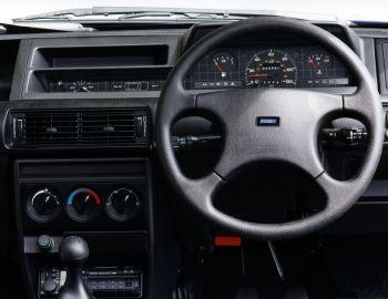 Front Panel Fiat Tipo S 3 Door Uk Spec 160 1993 95 Em 2020