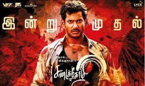 Dhanusu Raasi Neyargalae Mp3 Songs Free Download Film Keratin Sony