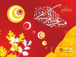 خلفيات رمضان 2020 صور شهر رمضان المبارك 1441 الصفحة العربية Neon Signs Ramadan Artwork