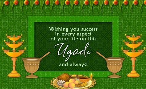 2020 Ugadi Greetings Download Ugadi Greetings Messages Cards Free