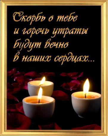 Воїн 46-ї ОДШБр Сергій Руських загинув сьогодні в зоні ООС - Цензор.НЕТ 9853
