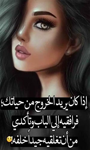 حكم وعبر مؤثرة Beautiful Morning Messages Most Beautiful Words Picture Quotes