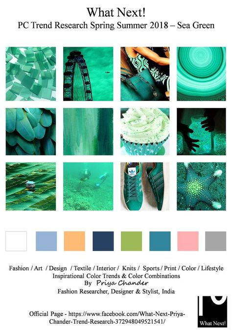 S/S 2018 fashion colors trends: Seagreen