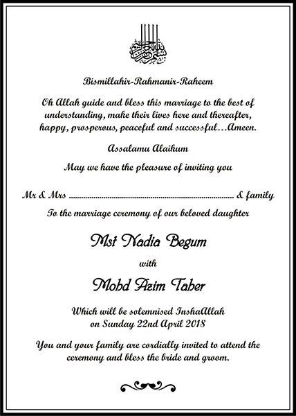 Muslim Wedding Invitation Wordings Islamic Wedding Card Matter Muslim Wedding Cards Muslim Wedding Invitations Islamic Wedding