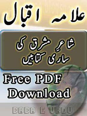 allama iqbal poetry in urdu pdf free download