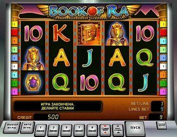 Word 1 игровые автоматы без смс скачать демо игровые автоматы бесплатно