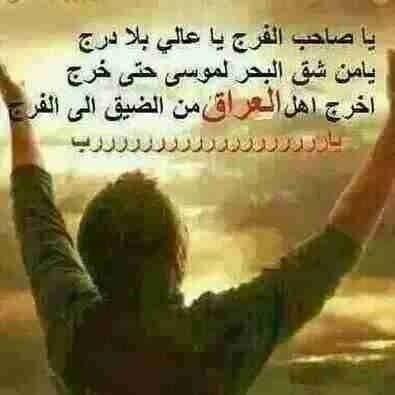 صور الفرج 1 Neon Signs Quotes Arabic Typing