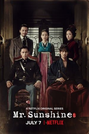 Watch online Mr  Sunshine Episode 22 with english subs  Free