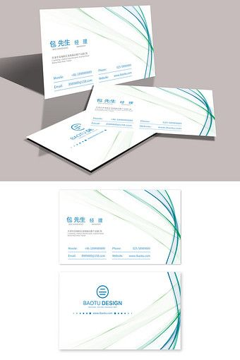 Over 1 Million Creative Templates By Classic Business Card