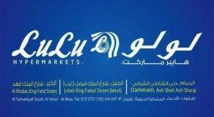 عرض دبنهامز King Fahd King Faisal Ebook