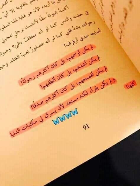 شغفها حبا محمد السالم Calligraphy Arabic Calligraphy