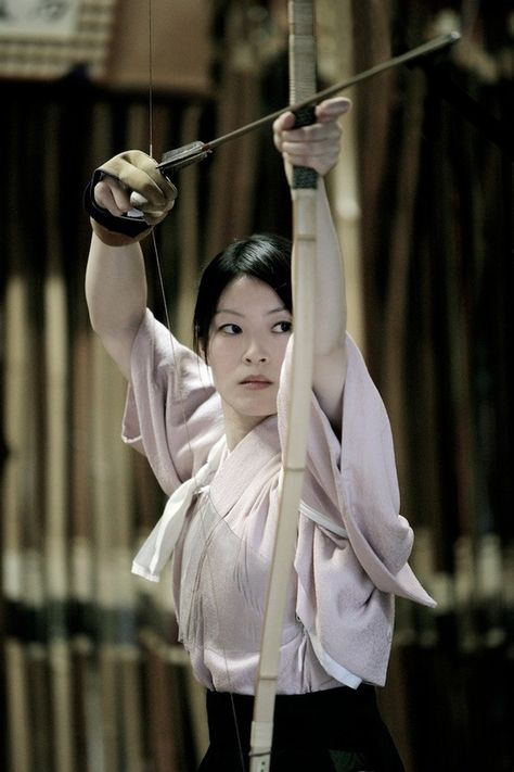 Japan Martial Arts - Kyudo,  The way of the bow by Floris Leeuwenberg.