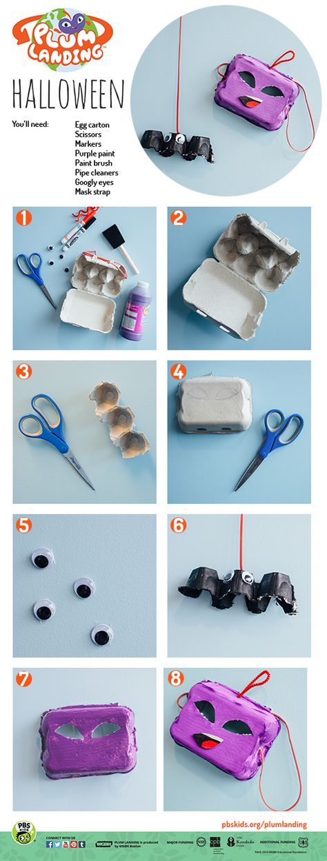 Looking for a last minute, easy costume to make for Halloween? Look no more! Check out this DIY PLUM LANDING mask.