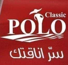 توضيح هام Polo Classic Classic Blog