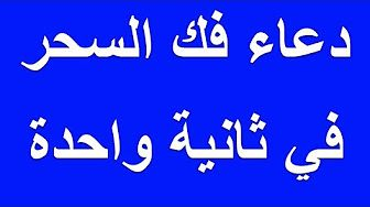 Https Www Youtube Com Watch V Hkosxn2cwoa Quran Recitation Islam Facts Islamic Phrases
