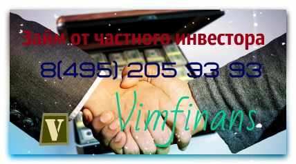займ под залог автомобиля kredit-pod-zalog.mozello.ru/blog мкб банк онлайн заявка на кредитную карту оформить
