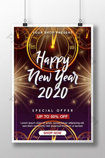 Happy New Year 2020 Sale And Celebration Poster Template For Designer Ai Free Download Pikbest Happy New Year 2020 Poster Template New Year 2020