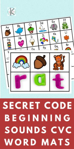 Learn to Read CVC Words Phonics Activities Kindergarten Reading Homeschool Learn at Home