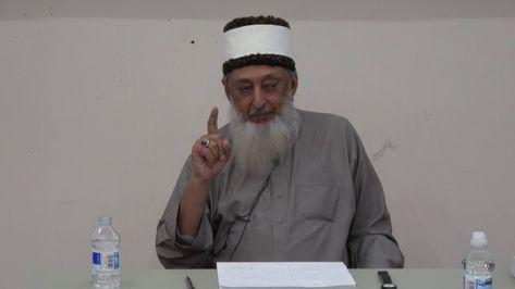 Qur'an dajjal & the Jasad By Sheikh Imran Hosein