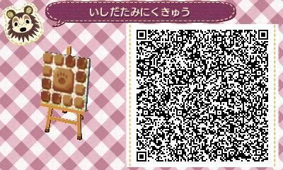 Animal Crossing Paths — resourcetree: Bricked paw paths