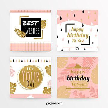 Gold Pattern Disk Card Design Vector Background Material Card Design Gold Pattern Birthday Card Template