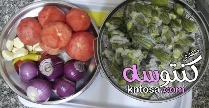 طريقة عمل طاجن الباميه باللحمة في الفرن البامية باللحمة الضانى مقادير طاجن البامية وصفة طاجن البامية Kntosa Com 11 19 154 Food Fruit Plum