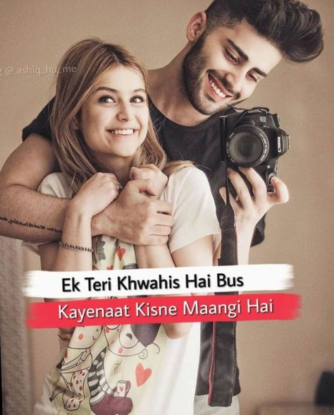 ✔ Funny Quotes In Hindi Shayari #relatablememes #relatable #wokeaf  Best Picture For  Funny Quotes letter board  For Your Taste  You are looking for something, and it is going to tell you exactly what you are looking for, and you didn't find that picture. Here you will find the most beautiful picture that will fascinate you when called  Funny Quotes and sayings . When you look at our dashboard, you can see that the numbe... #Funny Quotes About Men #Funny Quotes For Teens #Funny Quotes Short