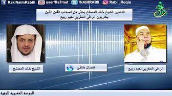 58 نعرض عليكم صور لجني حقيقي لأول مرة الصور مخيفة جدا الراقي المغربي نعيم ربيع Youtube Youtube Incoming Call Screenshot Music