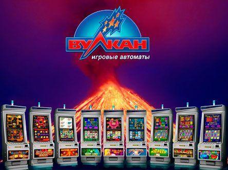 играть игровые автоматы вулкан на реальные деньги с выводом средств на карту