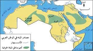 موارد المياه في الوطن العربي بحث Google Map World Map